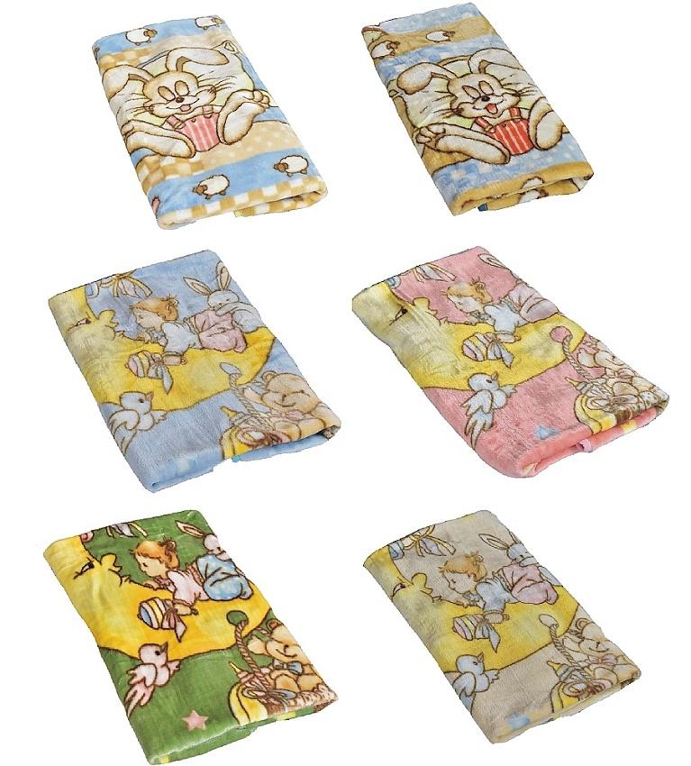 Dětská deka  110 x 140